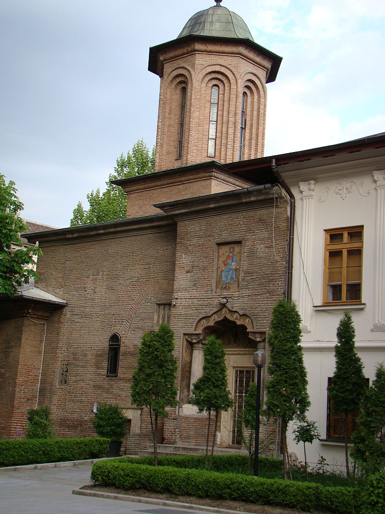 Manastirea Antim4