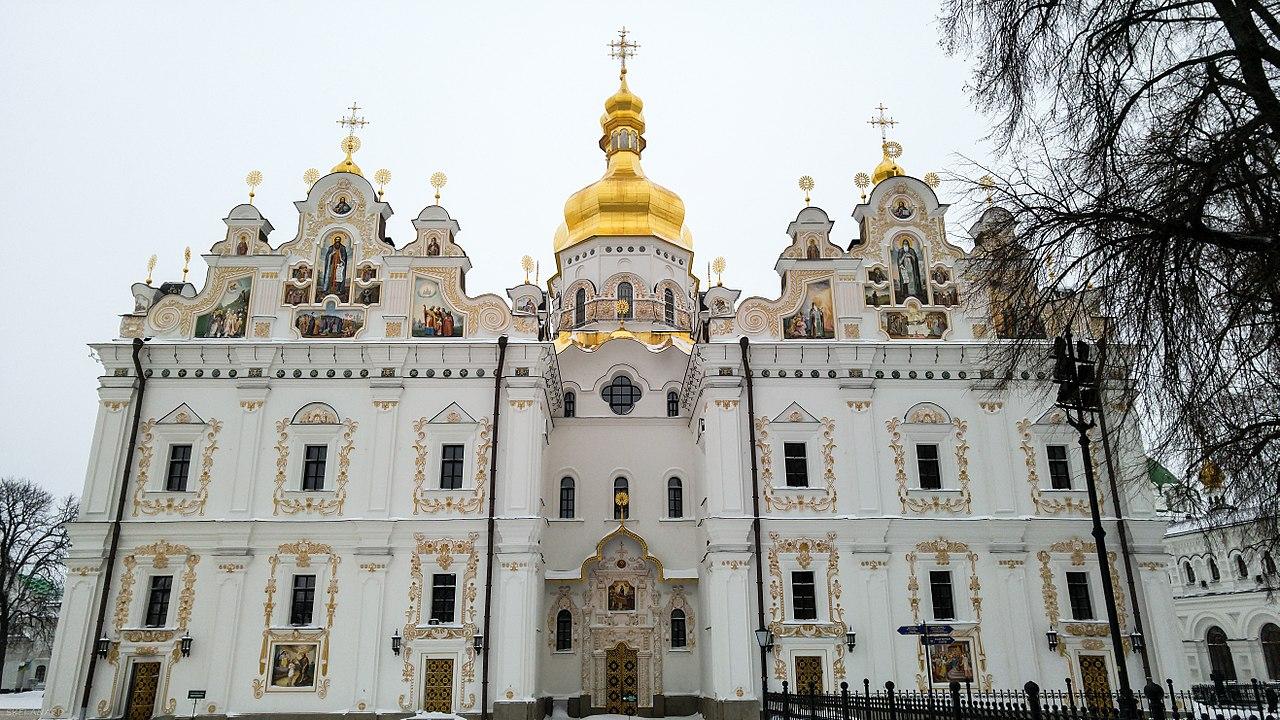 Manastirea Pesterilor din Kiev