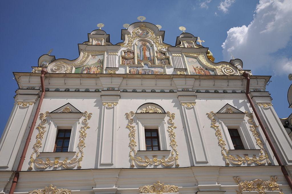Manastirea Pesterilor din Kiev1
