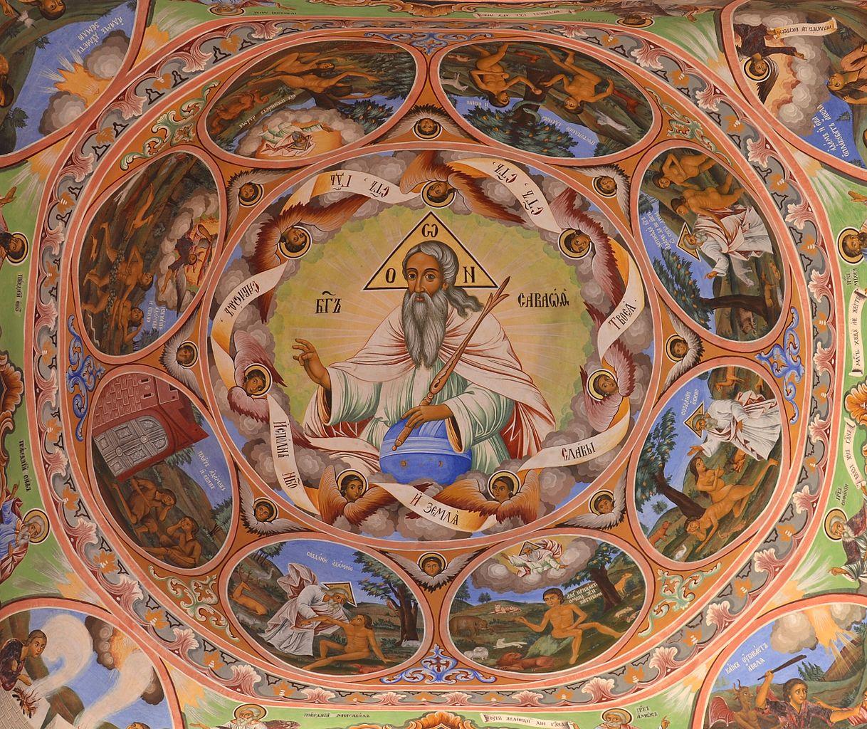 Manastirea Rila111