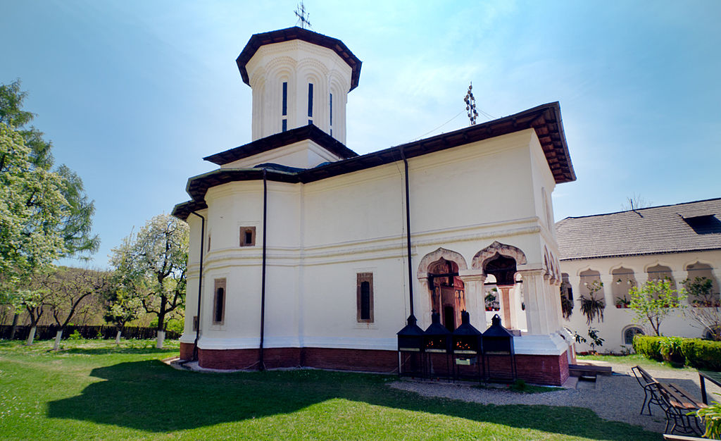 Manastirea Surpatele1