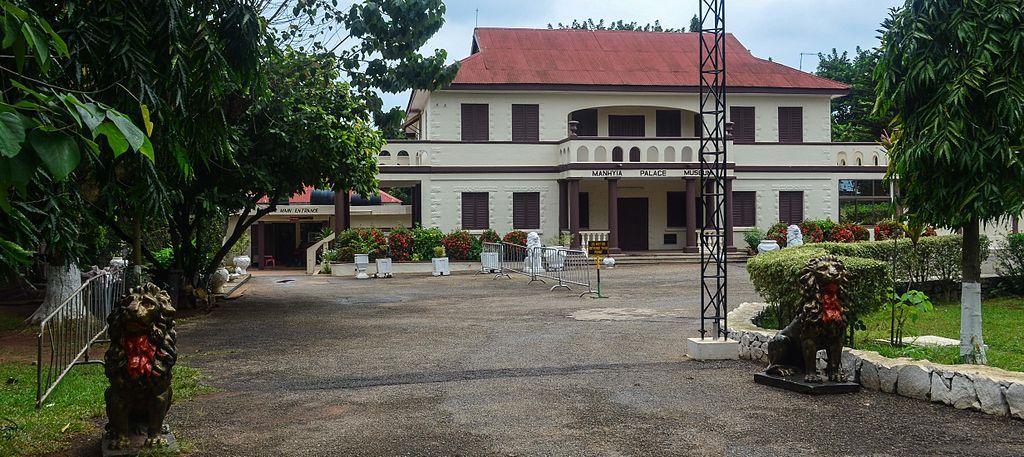Palatul Manhyia
