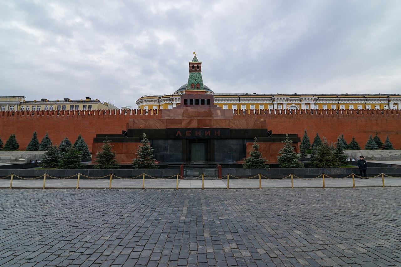Mausoleul lui Lenin din Moscova