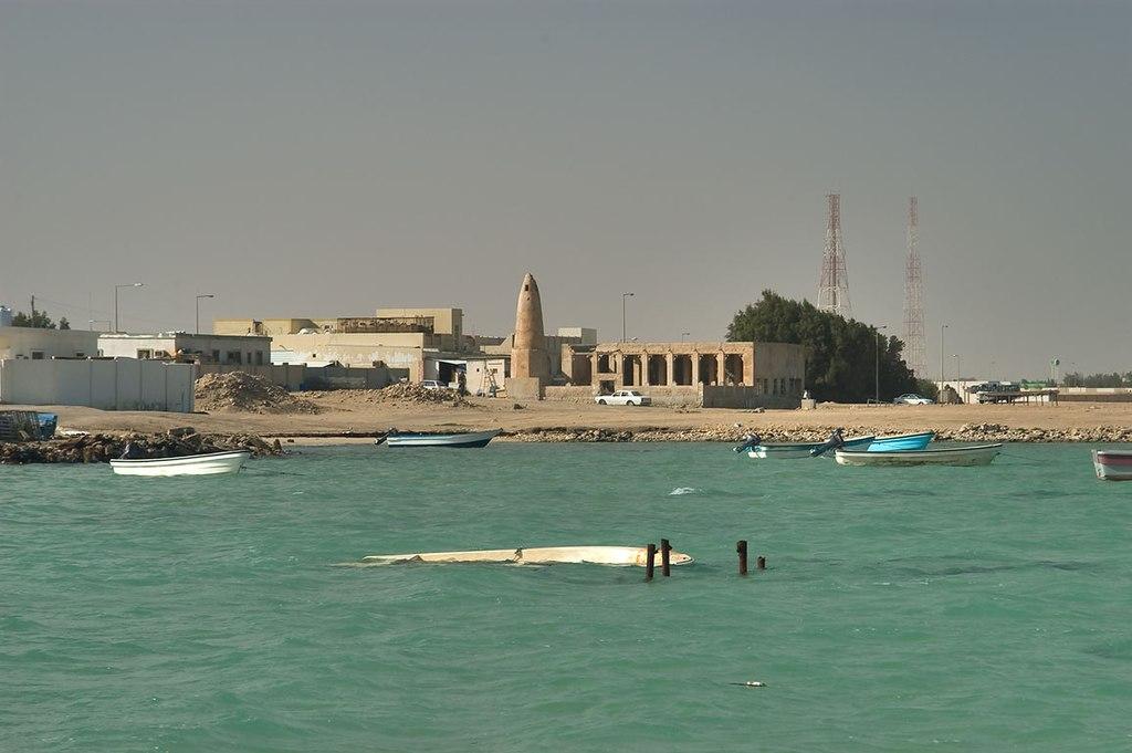 Medinat Al Shamal