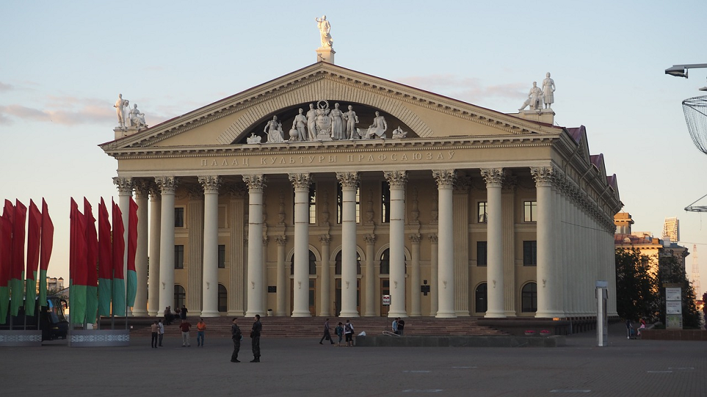 Minsk