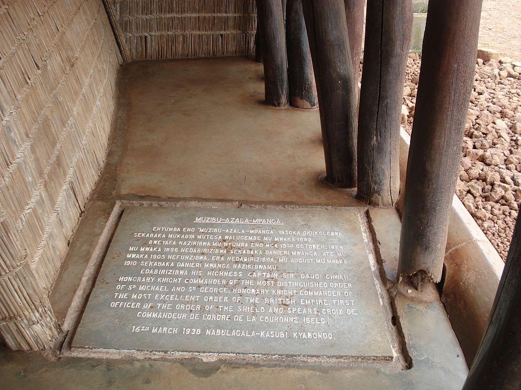 Mormintele regale Buganda11