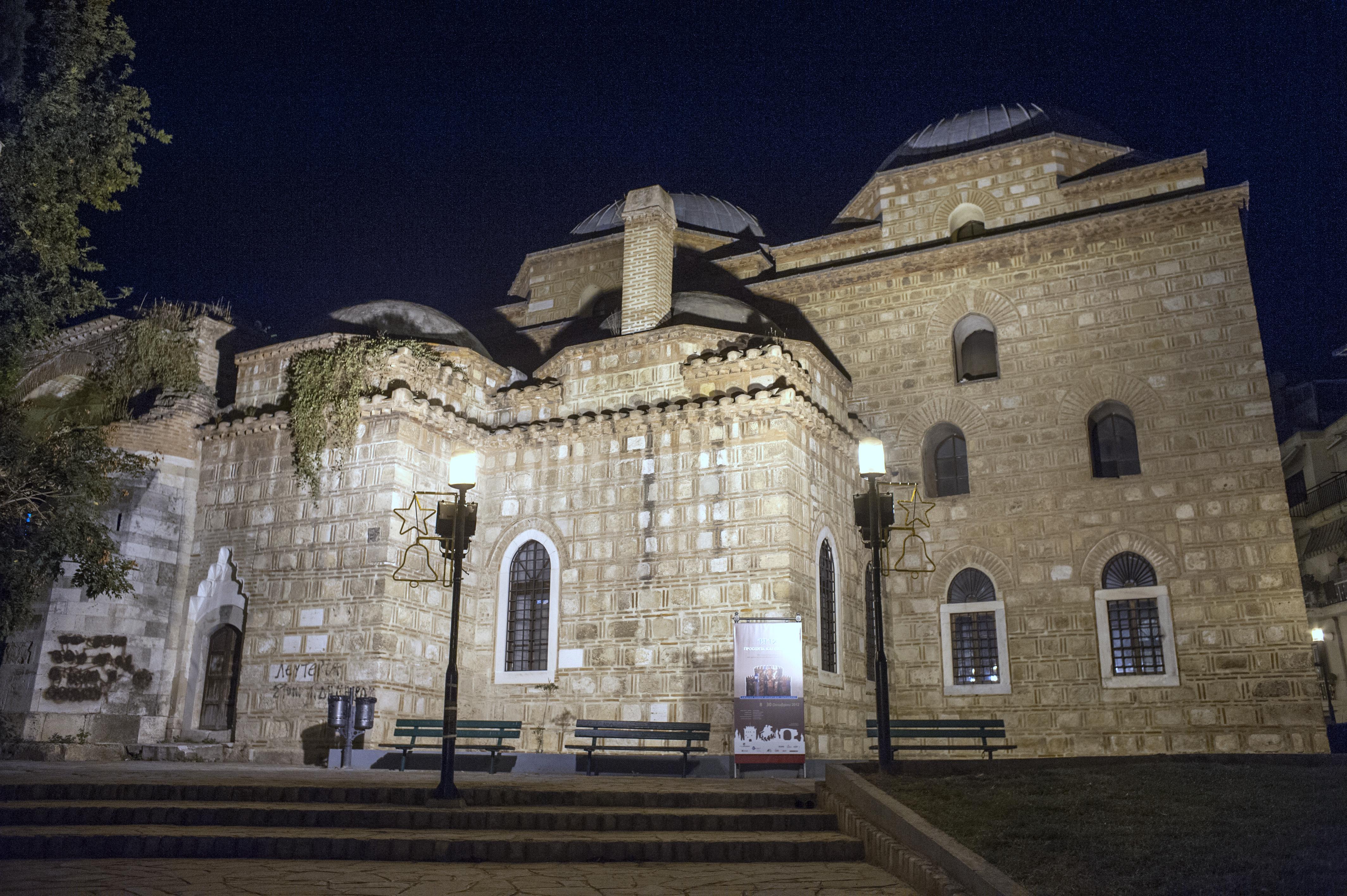 Moscheea Alatza Imaret