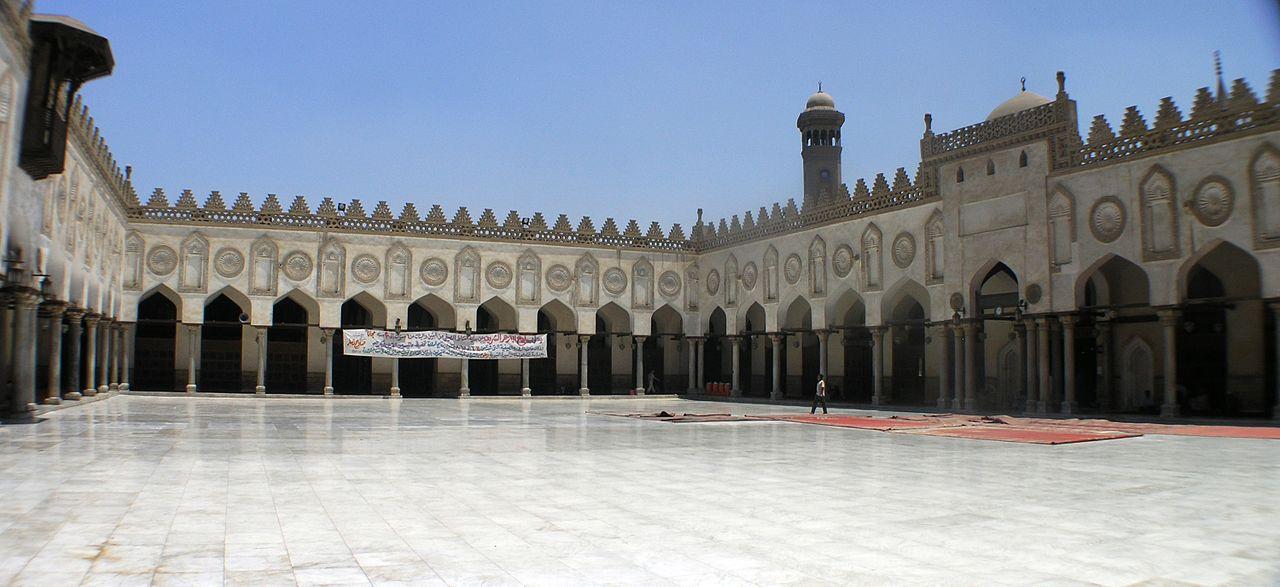 Moscheea Azhar