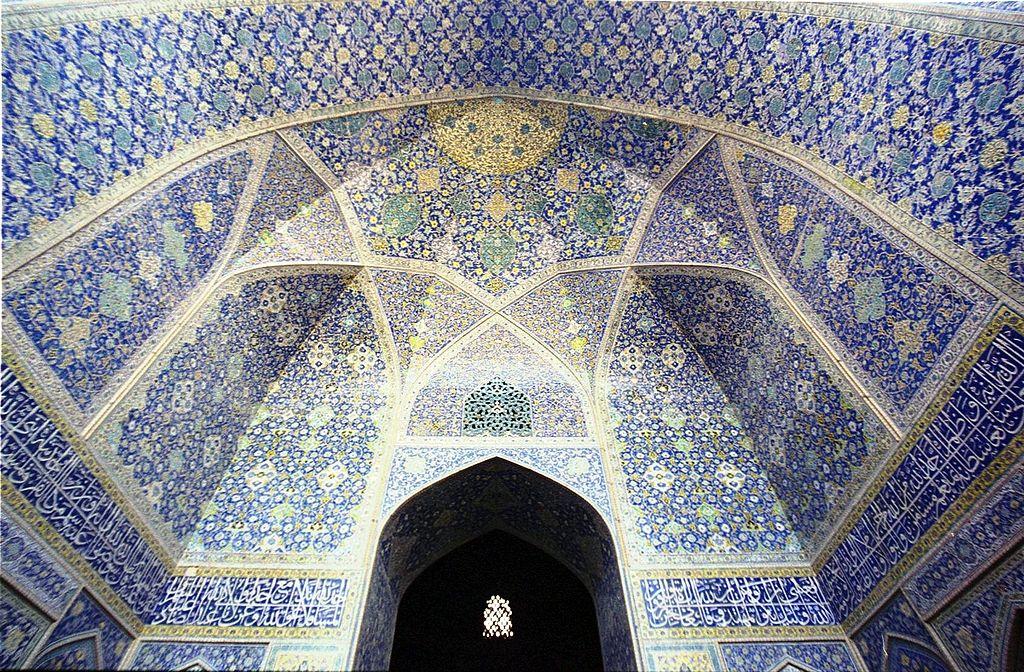 Moscheea Imam din Esfahan111