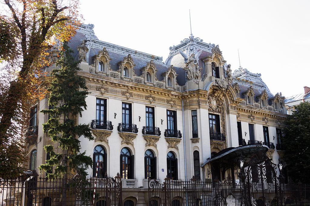 Muzeu George Enescu