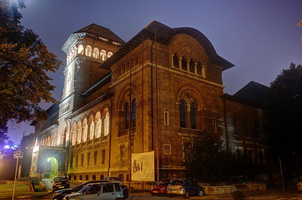 Muzeul Țăranului Român11
