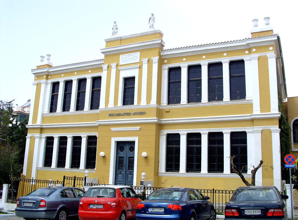 Muzeul Etnologic din Tracia