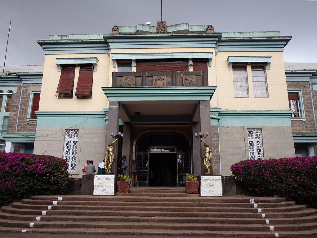 Muzeul Etnologic Etiopian