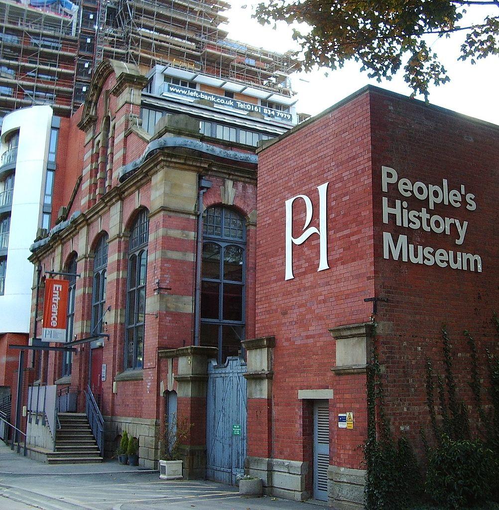 Muzeul Istoriei Stramosilor