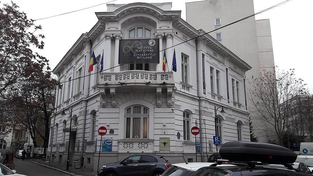 Muzeul Literaturii Române1
