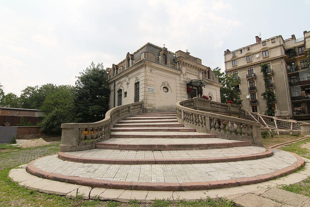 """Muzeul Naţional """"George Enescu"""" – Bucureşti1"""