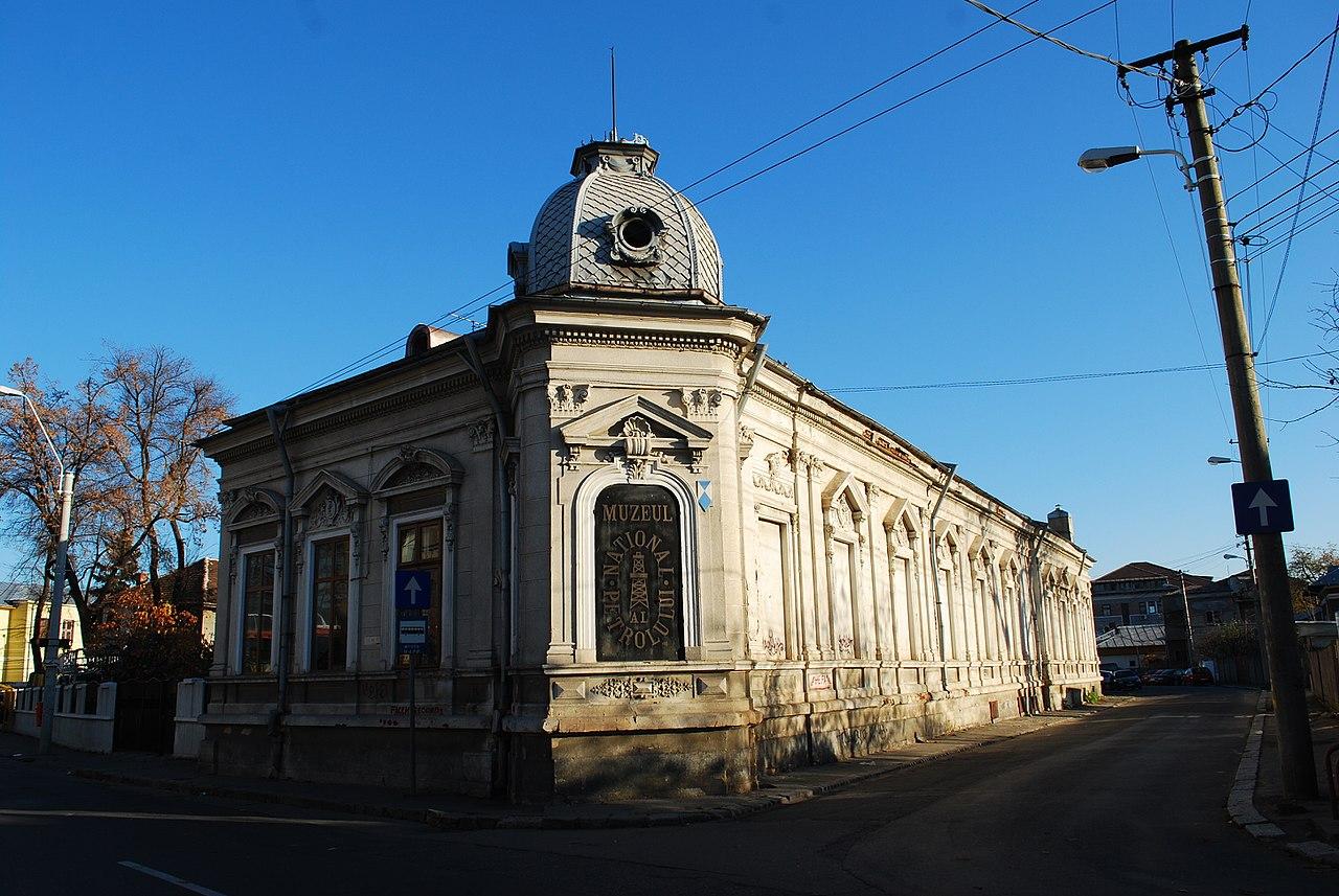 Muzeul Naţional al Petrolului