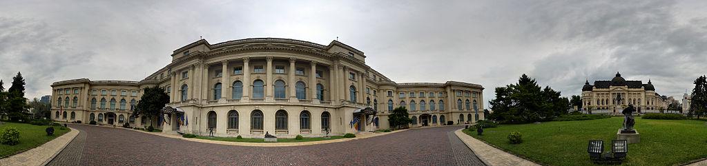 Muzeul Naţional de Artă al României panorama
