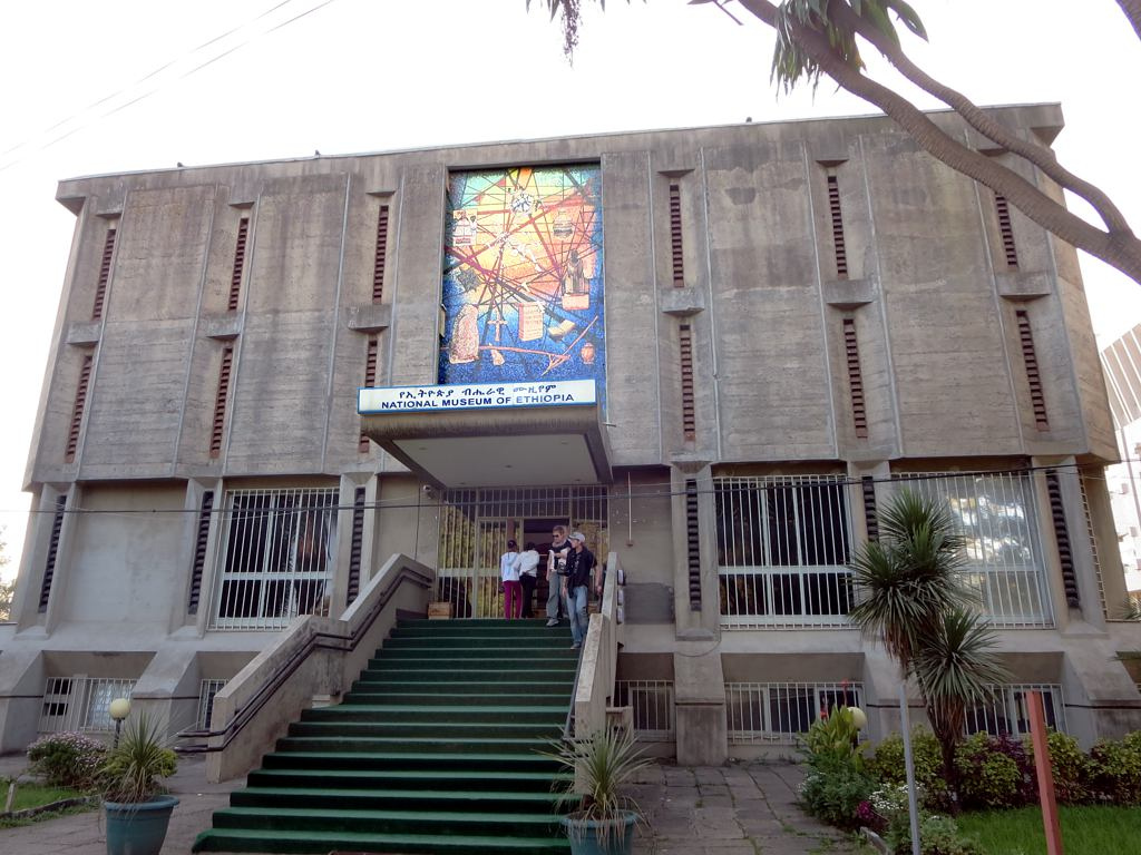 Muzeul Național Etiopian