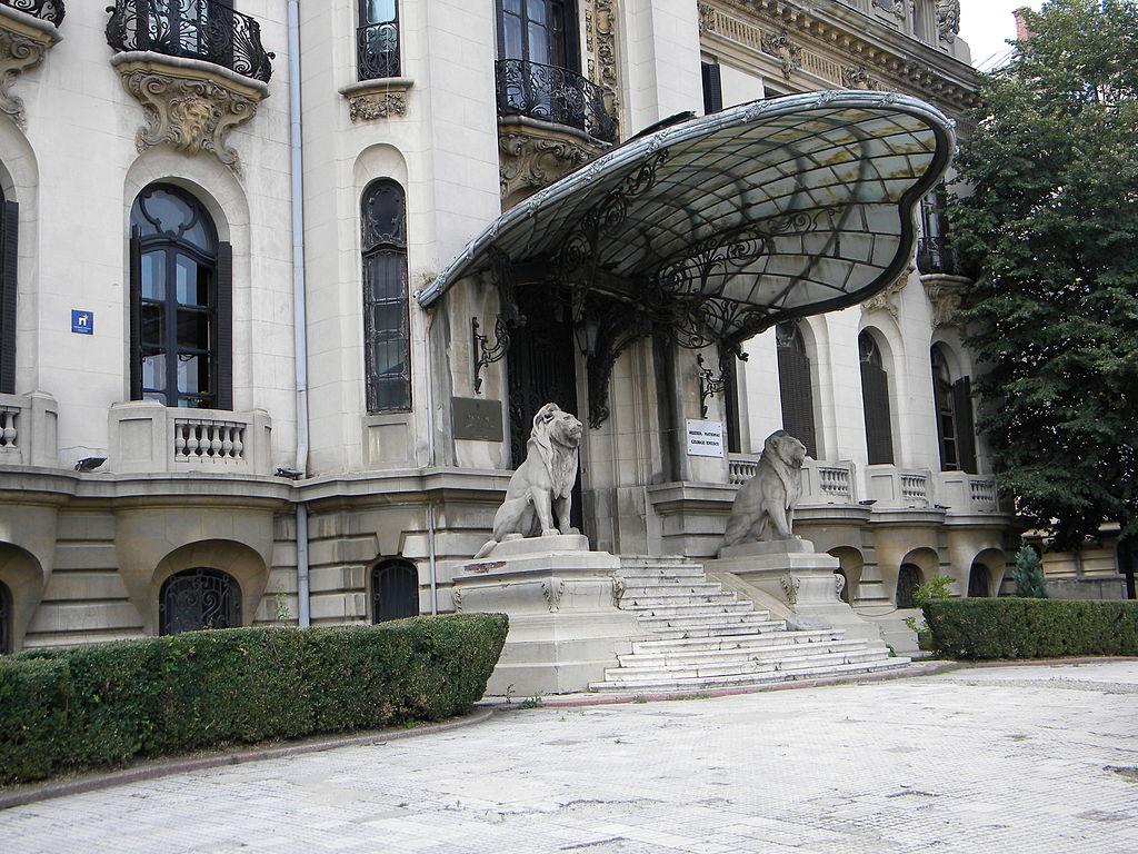 Muzeul National George Enescu1
