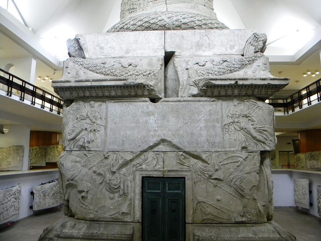 Muzeul National de Istorie Lapidariu