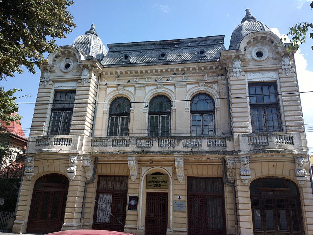 Muzeul de Arheologie Gumelnița