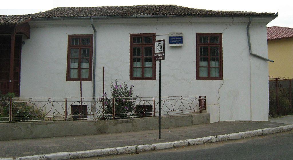 Muzeul de Artă Orientală