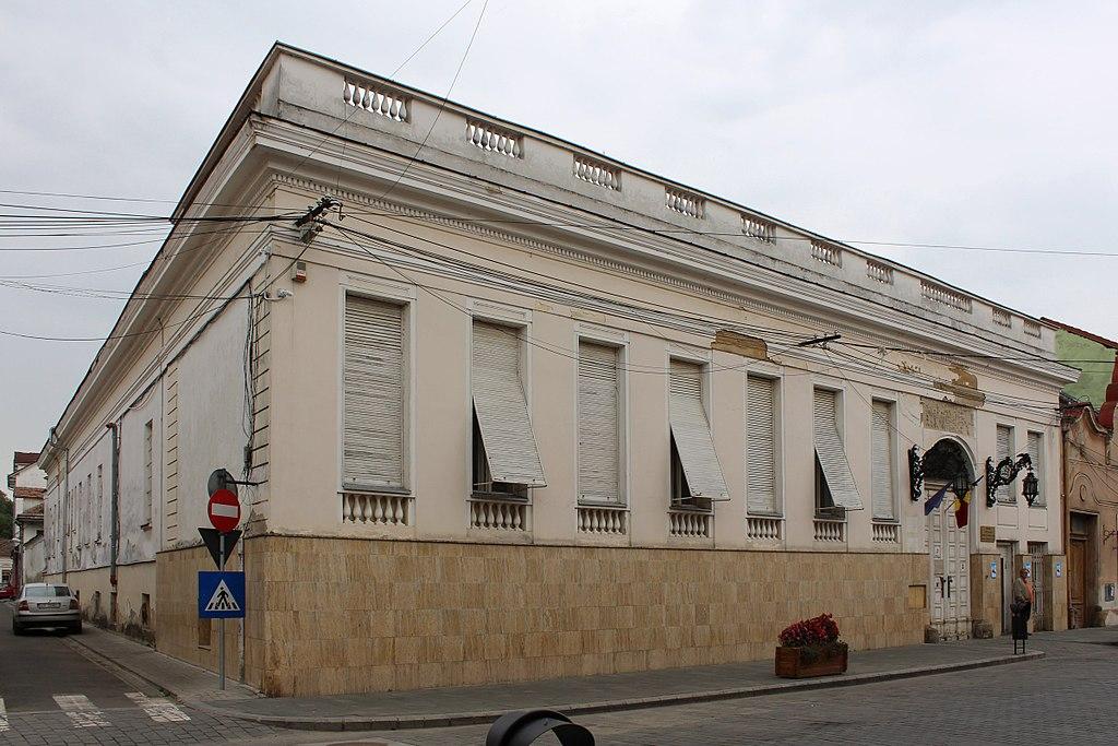 Muzeul orasului Lipova