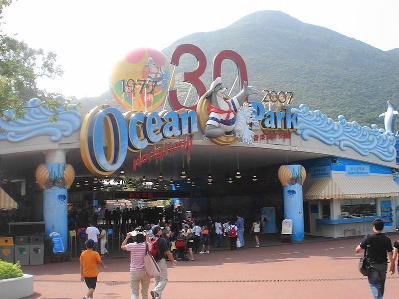 Ocean Park din Honk Kong