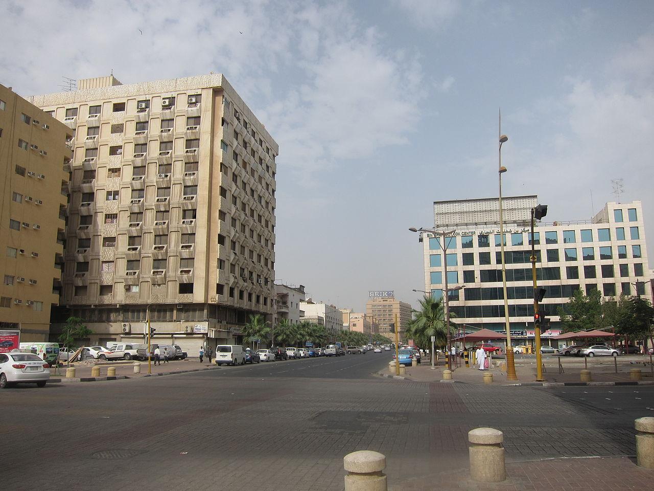 Orasul Dammam