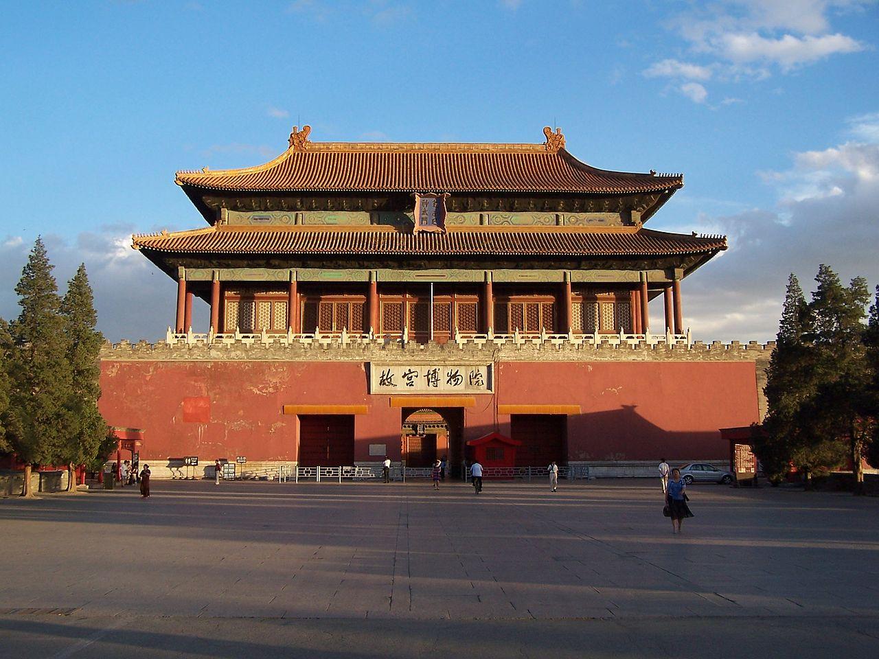 Orasul Interzis din Beijing