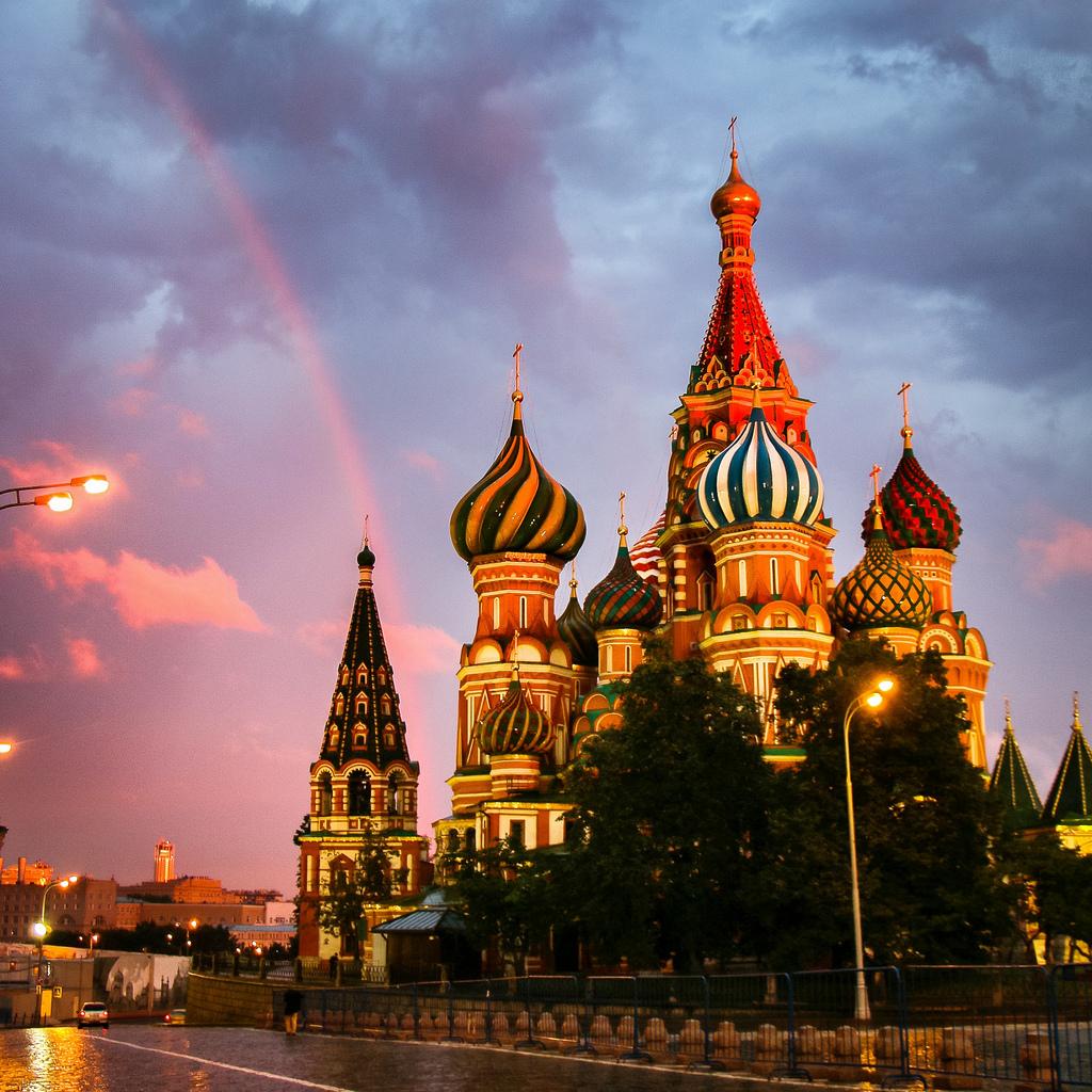Orasul Moscova1