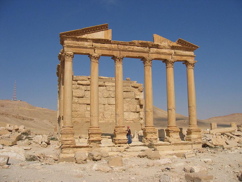Orasul Palmira