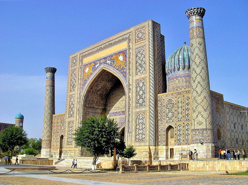 Orasul Samarkand1