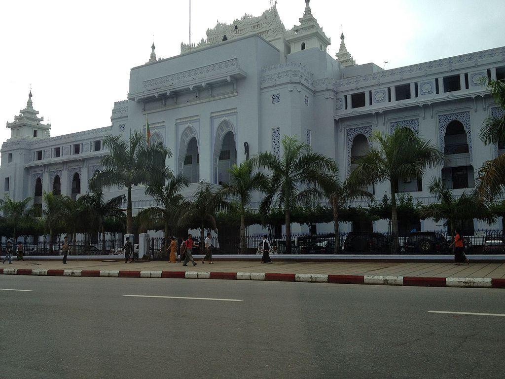Orasul Yangon Primaria