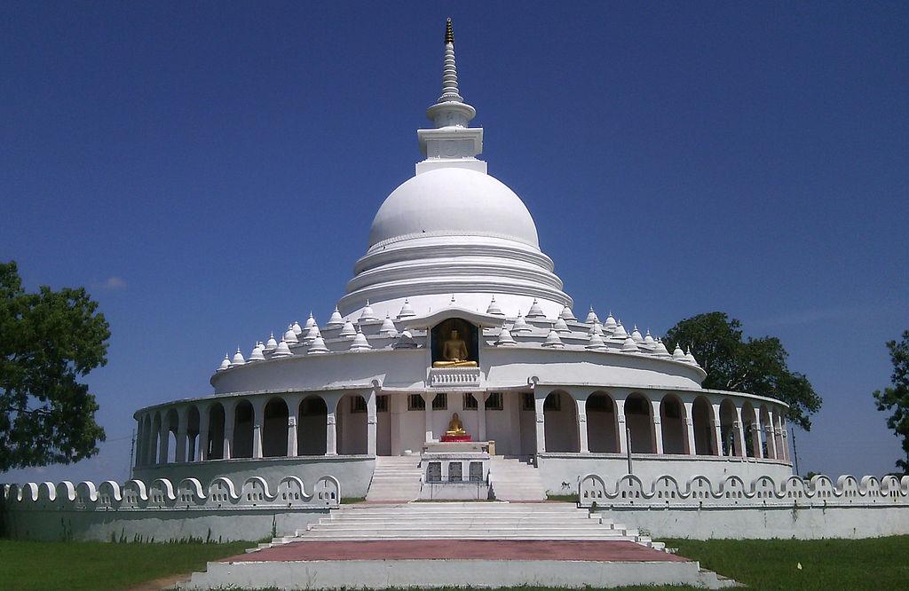 Pagoda Ampara