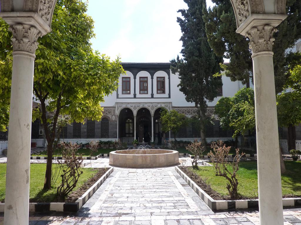 Palatul Azem