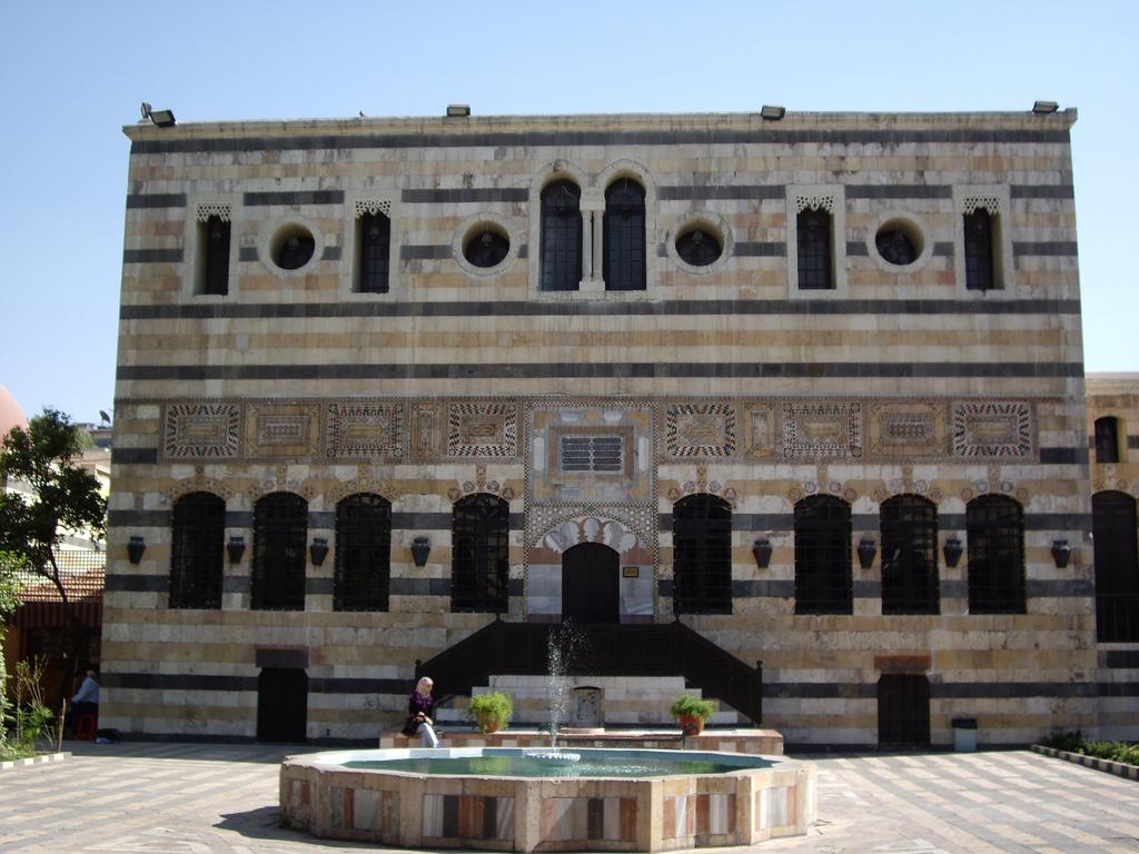 Palatul Azem1