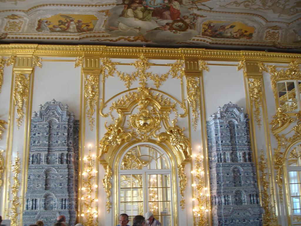 Palatul Ecaterinei1
