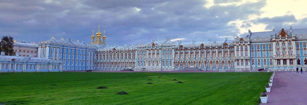 Palatul Ecaterinei1111