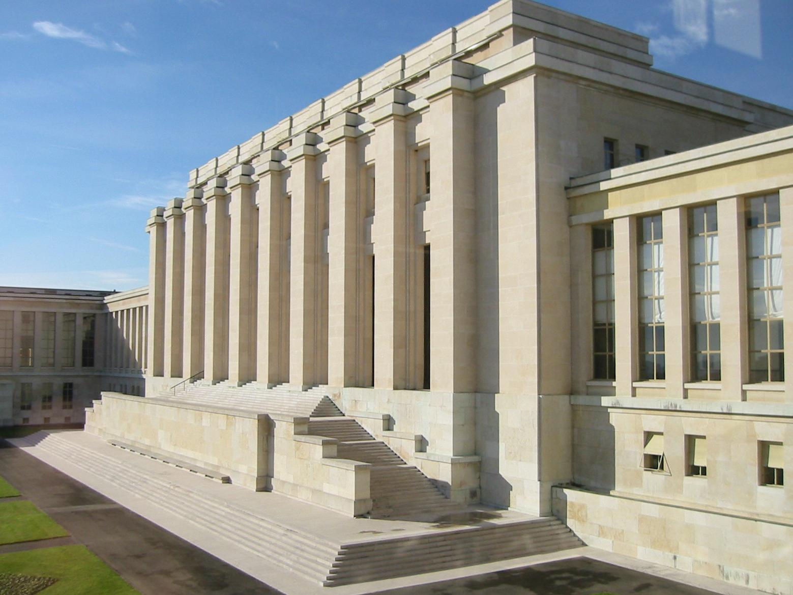 Palatul Natiunilor