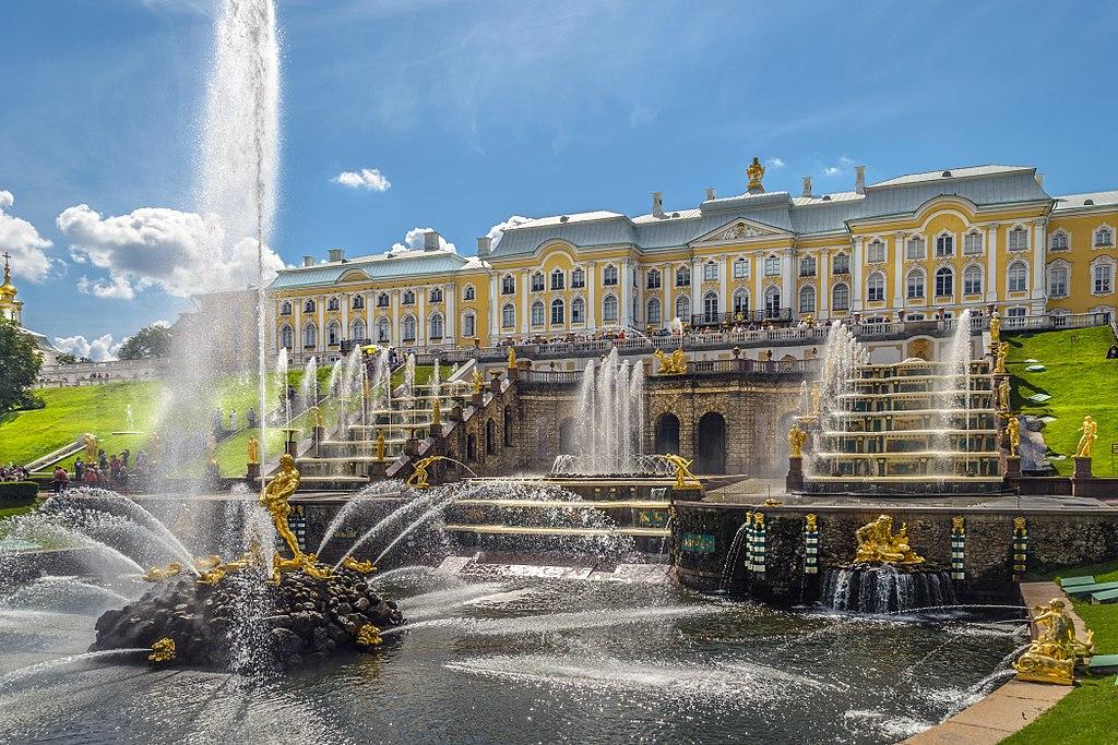 Palatul Peterhof
