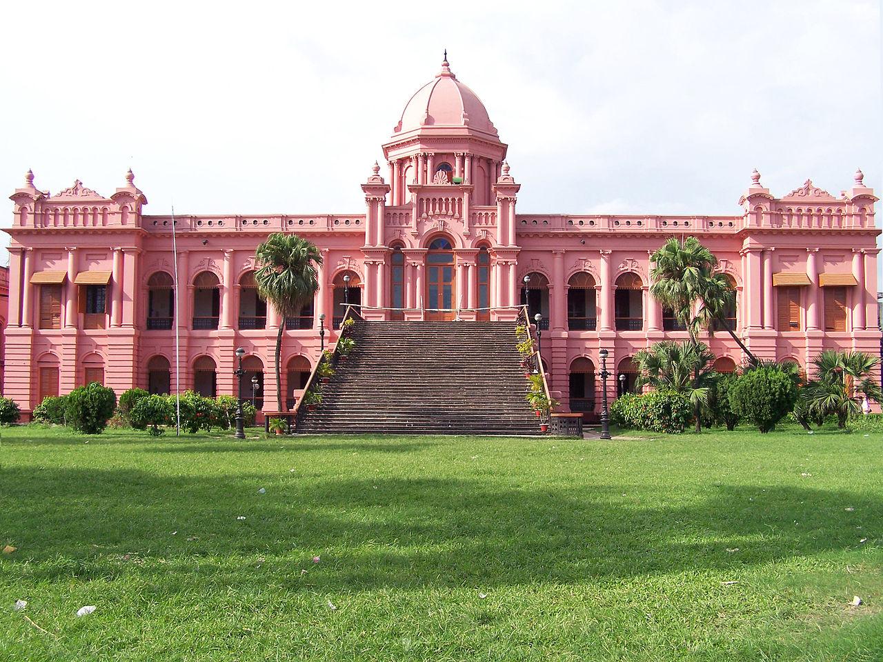 Palatul Roz din Dhaka