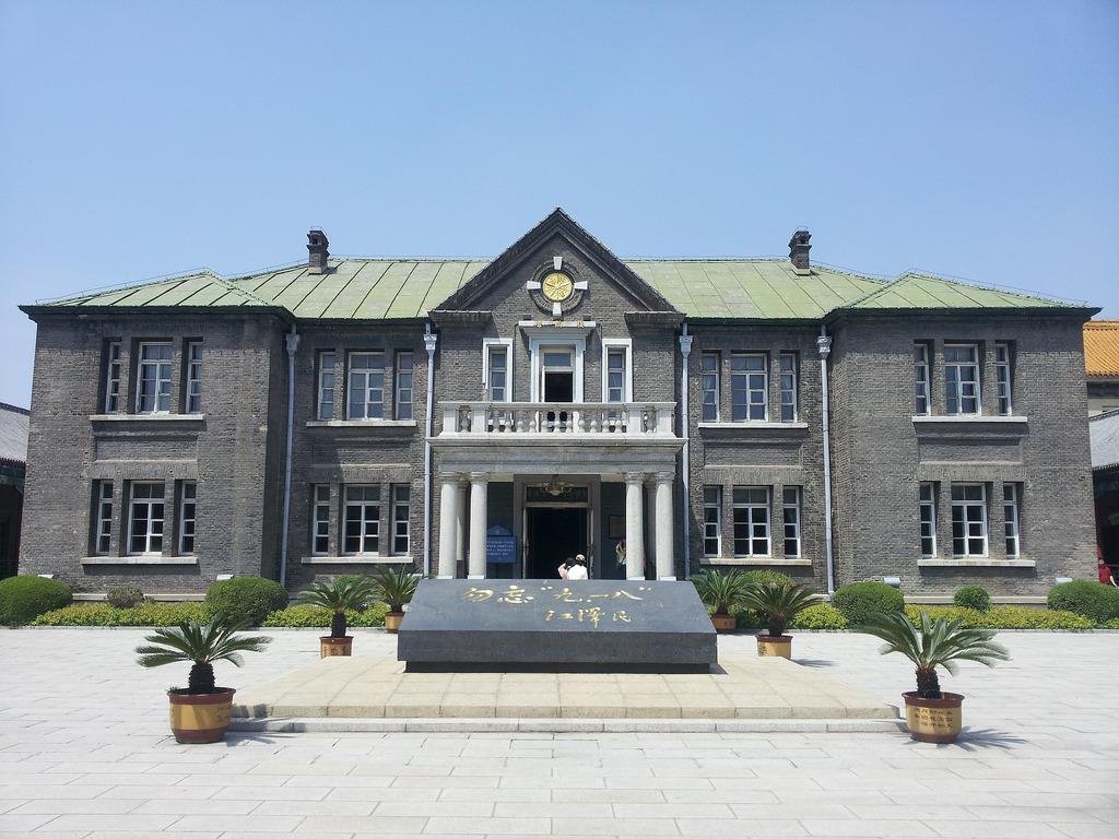 Palatul imperial Manchu
