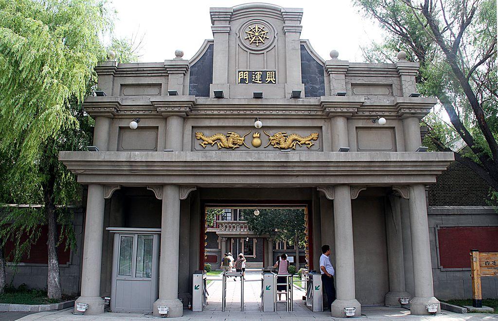 Palatul imperial Manchu1