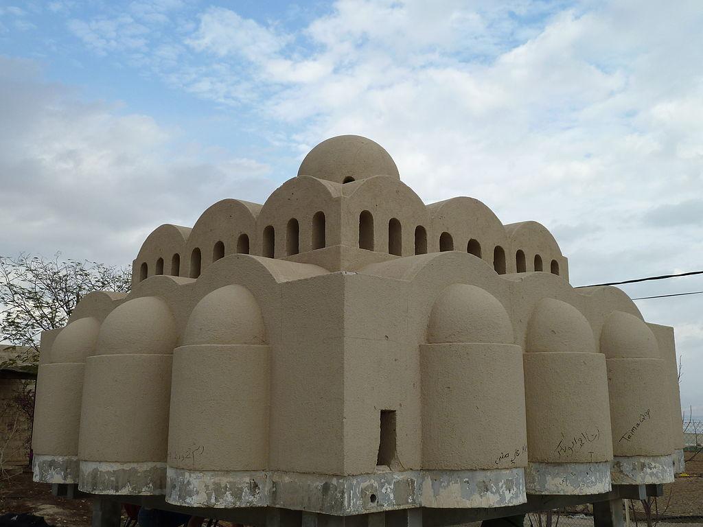 Palatul lui Hisham