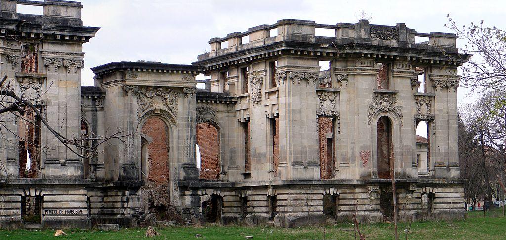 Palatului Cantacuzino de la Floreşti
