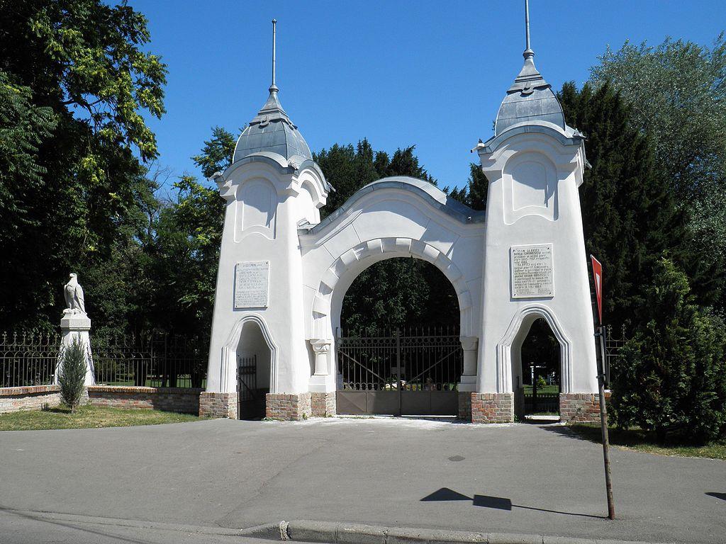 Parcul Regina Maria Timisoara