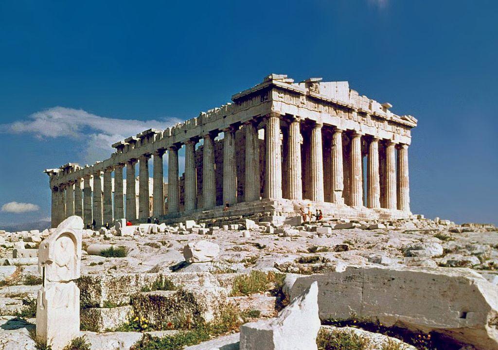 Partenonul din Atena