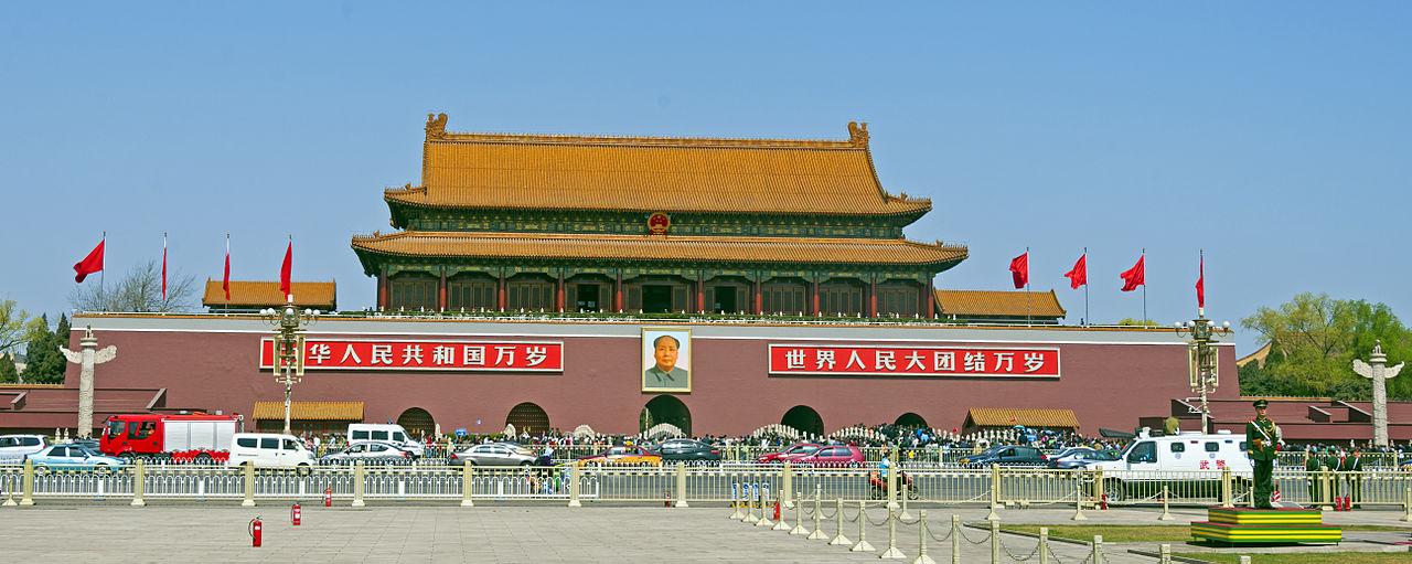 Poarta Tiananmen